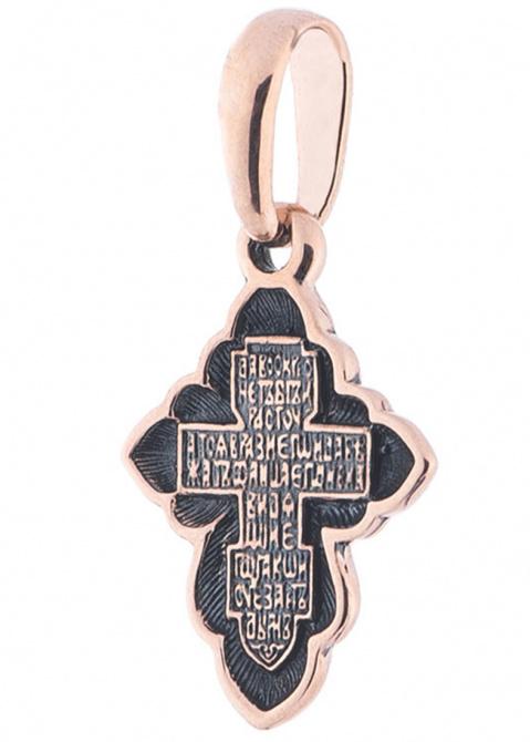 Крест с чернением на основе с узором, фото
